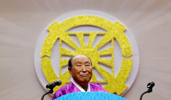 Evangelist Reverend Moon reacting as he delivers a speech in Gapyeong